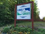 1861 Lake Circle Drive - Photo 2