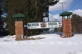 2307 Beaver Creek Drive - Photo 17