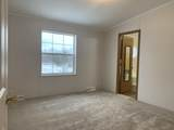 14741 Co Rd 451 - Photo 14