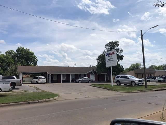 2111 Holliday Road, Wichita Falls, TX 76301 (MLS #156858) :: WichitaFallsHomeFinder.com