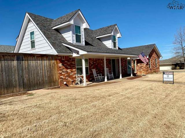 1525 Cynthia Lane, Wichita Falls, TX 76302 (MLS #159454) :: WichitaFallsHomeFinder.com