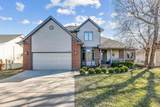 12021 Killenwood Dr - Photo 1