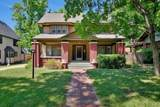 3336 Country Club Pl - Photo 1