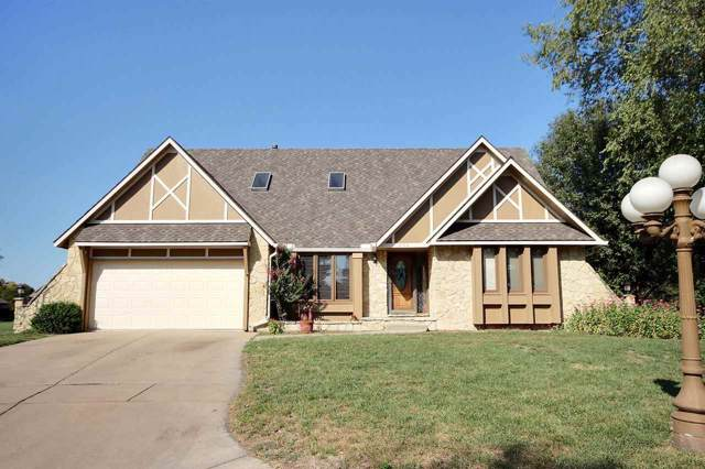 236 S Forestview Ct, Wichita, KS 67235 (MLS #572455) :: Pinnacle Realty Group