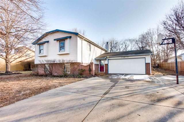 10815 W Shade Ln, Wichita, KS 67212 (MLS #575792) :: Lange Real Estate