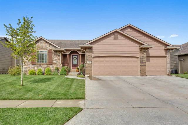 1243 N High Park Dr, Derby, KS 67037 (MLS #581337) :: On The Move
