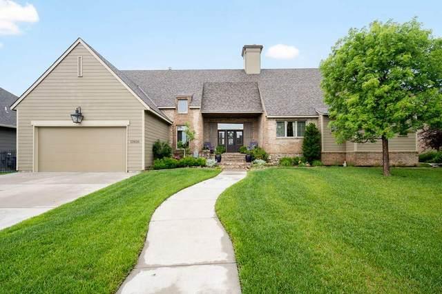 13616 E Mainsgate St, Wichita, KS 67228 (MLS #581641) :: Keller Williams Hometown Partners