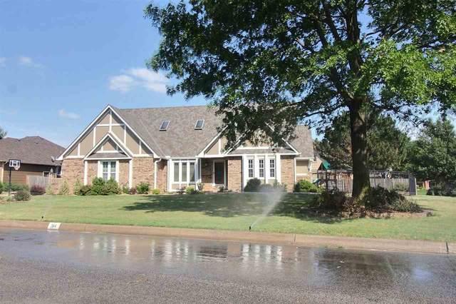 264 S Forestview Ct, Wichita, KS 67235 (MLS #583274) :: Pinnacle Realty Group