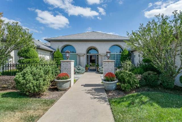 1730 N Duckcross Cove, Wichita, KS 67206 (MLS #585541) :: Keller Williams Hometown Partners