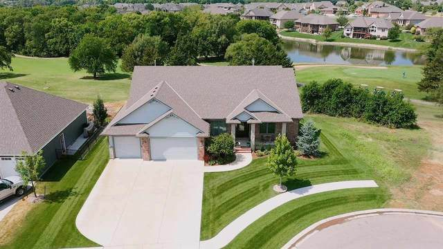 1340 E Lookout Cir, Derby, KS 67037 (MLS #586817) :: Keller Williams Hometown Partners