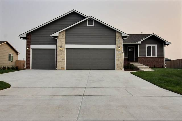 12605 W Jewell Cir, Wichita, KS 67235 (MLS #586917) :: Pinnacle Realty Group