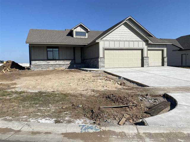 16120 W Sheriac St., Wichita, KS 67052 (MLS #587695) :: Kirk Short's Wichita Home Team