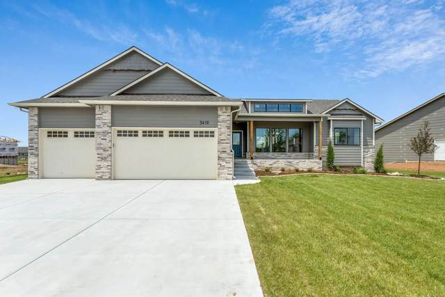 1019 Summerchase, Derby, KS 67037 (MLS #591688) :: Graham Realtors