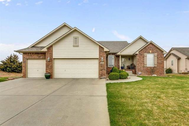 10136 W Westlakes Ct, Wichita, KS 67205 (MLS #594760) :: COSH Real Estate Services