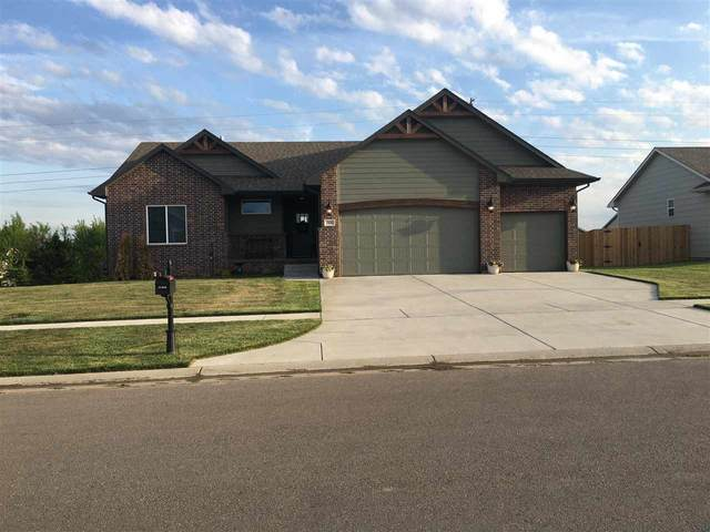 2131 E Birchwood Rd, Derby, KS 67037 (MLS #595553) :: The Boulevard Group