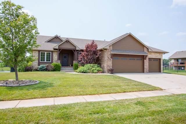 13803 E Watson St, Wichita, KS 67230 (MLS #599520) :: Keller Williams Hometown Partners