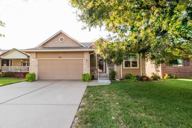397 S Nineiron St, Wichita, KS 67235 (MLS #602079) :: Pinnacle Realty Group