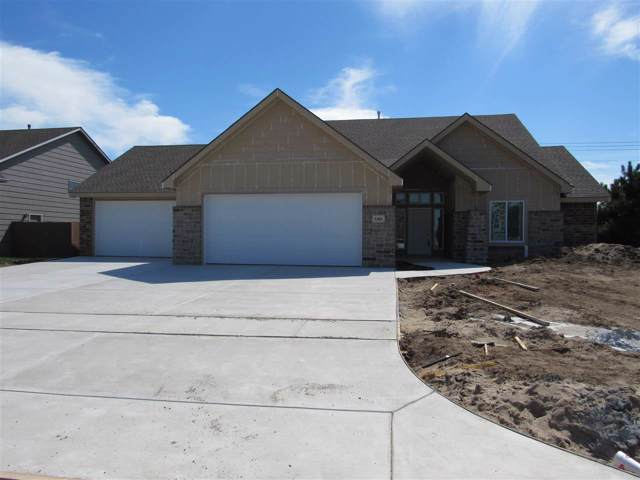1404 N Blackstone Ct, Wichita, KS 67235 (MLS #569211) :: On The Move