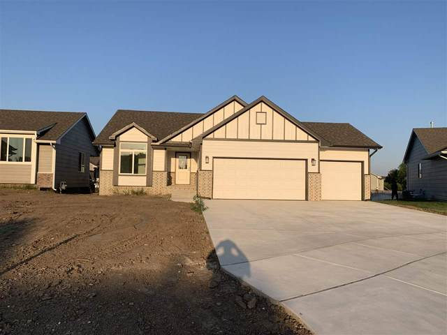 4510 S Mt. Carmel Cir, Wichita, KS 67217 (MLS #580234) :: Graham Realtors