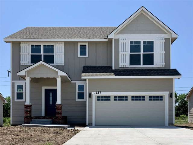 1257 E Prairie Hill Cir, Park City, KS 67219 (MLS #581473) :: Graham Realtors