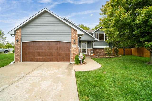 1709 N Hawthorn Ct, Andover, KS 67002 (MLS #586960) :: On The Move