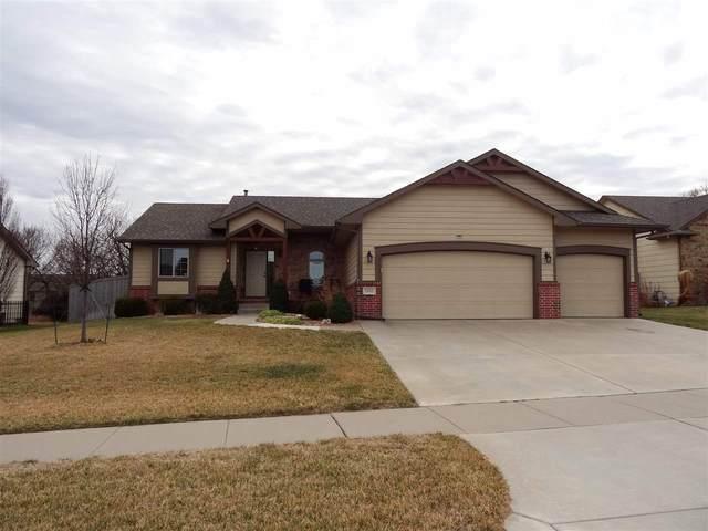 12611 E Woodspring St., Wichita, KS 67226 (MLS #590161) :: Kirk Short's Wichita Home Team