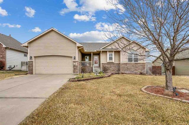 324 E Fieldstone Ct, Derby, KS 67037 (MLS #591582) :: Graham Realtors