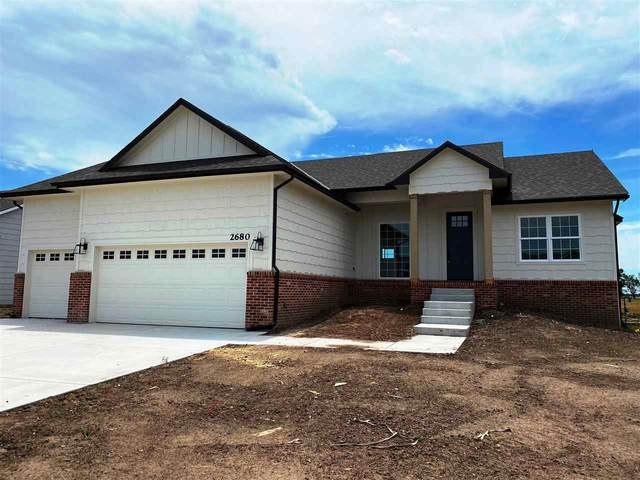 2680 S Prescott St, Wichita, KS 67215 (MLS #580099) :: Graham Realtors