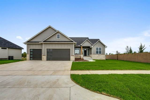 1124 E Summerchase, Derby, KS 67037 (MLS #577826) :: Keller Williams Hometown Partners