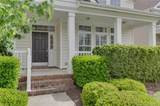 2043 Queens Point Drive - Photo 2