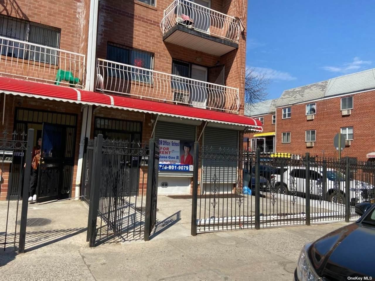 85-45 Britton Avenue - Photo 1