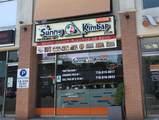 21309 Northern Blvd Boulevard - Photo 1