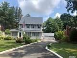 577 Elm Street - Photo 1