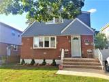 252-11 82nd Road - Photo 1
