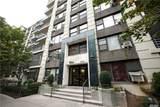 98-33 64th Avenue - Photo 1