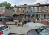 135 Dumont Avenue - Photo 1