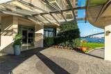 166-25 Powells Cove Boulevard - Photo 17