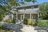9 Montauk Avenue - Photo 1