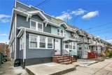 92-13 76th Street - Photo 1