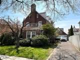 147-44 Jasmine Avenue - Photo 9