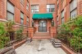 581 Academy Street - Photo 2
