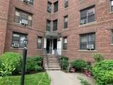 112-30 Northern Boulevard - Photo 8