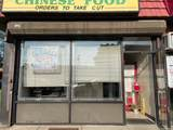 2777 Brower Avenue - Photo 1