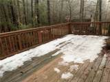 253 Pepacton Hollow - Photo 13