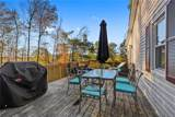 37 Scarsdale Road - Photo 22