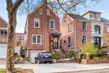 1825 Yates Avenue - Photo 1