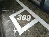 309 Broadway - Photo 4