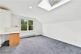 11 Boutonville Road - Photo 16