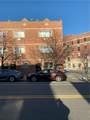 867 169th Street - Photo 1