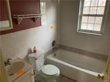 2054 Hamblyn Street - Photo 12
